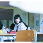 """欅坂46は""""全員フロント経験者""""型グループへ? 3rdシングル選抜メンバーに寄せる期待"""