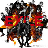 EXILE、メンバーが全力で踊る「Joy-ride ~歓喜のドライブ~」MV公開