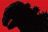 """初代ゴジラの""""呪縛""""から逃れた『シン・ゴジラ』 モルモット吉田が評する実写監督としての庵野秀明"""