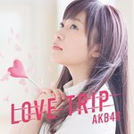 AKB48 小笠原茉由、乃木坂46とのグループ比較にコメント 「コンセプトが全然違いますから」