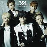 YUYA(松下優也)率いるX4はなぜ面白い? メンバーの個の強さで一線を画すグループの在りかた