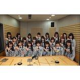 欅坂46、『オールナイトニッポン』出演でパーソナリティ初挑戦 SHOWROOMでVR配信も