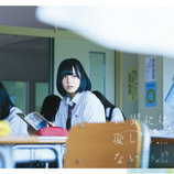 """欅坂46は""""大人""""を敵として時代を描く 「世界には愛しかない」で示されたコンセプト"""