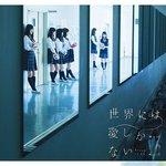 欅坂46はなぜ面白く、新しい? 2ndシングルが表す「変化し続ける自由なスタンス」