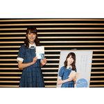 乃木坂46 衛藤美彩「映像作品化するのが夢」 グループ初のビジネス書について語る