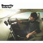 Superfly、新シングルで『闇金ウシジマくん』主演山田孝之とコラボ ジャケット&MVに登場