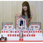 AKB48「れなっち総選挙」結果発表、1位はチーム8の小栗有以 選抜16名の写真集も