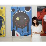 乃木坂46 若月佑美『二科展』5年連続入選 「『笑い』や『笑顔』を疑問視しながら作った」