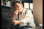 桑田佳祐の新曲「君への手紙」いち早く聴いた! 小貫信昭が「ヨシ子さん」からの流れを読む