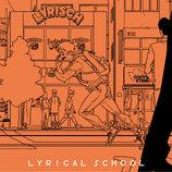 lyrical school、ダブルA面シングル詳細発表 「格好悪いふられ方 -リリスクの場合-」収録