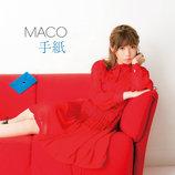 MACO、新アルバムリードシングル「手紙」先行配信スタート ティーザー動画も公開に