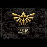 『ゼルダの伝説』30周年記念CD発売決定 初期から『トワイライトプリンセス HD』まで全93曲収録