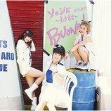 "Buono!が武道館公演で見せた、""不敵のアイドルグループ""の強さ"