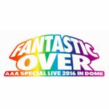 AAA、ドームツアー東京追加公演開催 ツアーロゴも発表に