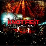 『KNOTFEST JAPAN 2016』コンピレーション・アルバム収録曲決定 KORN新曲含む全19曲