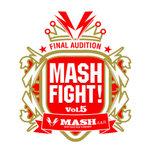 『MASH FIGHT!Vol.5』公開オーディション、一般観覧&審査員の募集スタート