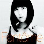 宇多田ヒカルの新作『Fantôme』はハイレゾでどう聴こえる? 先行試聴会を詳細レポート