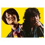 忘れらんねえよ、『俺よ届け』初回盤DVDトレーラー公開 『SOL!』で新曲OAも