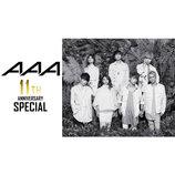 AAA、AbemaTVでライブ映像&10周年を追ったドキュメンタリー番組放送決定