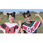 まこみな、メジャーデビューシングル「てをつなごうよ」MV公開 双子ダンス全開の映像に
