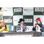 Rakuten Travel FM「旅と音楽」に□□□、バンアパ、ストレイテナーらが出演決定