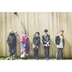Mrs. GREEN APPLE、3rdシングル『In the Morning』全曲ダイジェスト映像公開