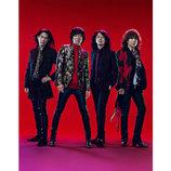 THE YELLOW MONKEY、15年ぶりシングル曲「砂の塔」MV&CM映像公開