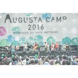 秦 基博、笑顔で迎えた10周年 プロデューサーを務めた『Augusta Camp 2016』レポート