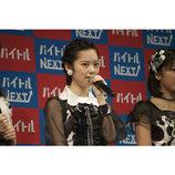 AKB48 島崎遥香、年内卒業を発表 今後は「頂いたお仕事に全力で挑んでいきたい」
