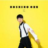 星野源、Shiggy Jr.、ACC、GOODWARP…「解像度の高い歌詞」を持つJ-POPたち