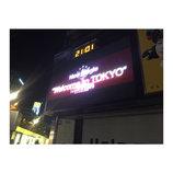 三代目JSB、新シングル『Welcome to TOKYO』リリース決定 全国ドームツアーも開催