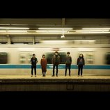 AUSTINES、ミニアルバムリリース決定 アプガ森咲樹出演の新MVも公開に
