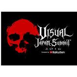 『VISUAL JAPAN SUMMIT 2016』、HYDE × YOSHIKI出演決定 ライブビューイング開催も