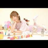 内田彩、1stシングル『SUMILE SMILE』リリース決定 武道館ライブ映像作品も発売に