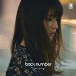 back number、新シングル『ハッピーエンド』ジャケット&表題曲MV公開