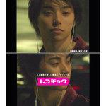 尾崎裕哉、1stシングル「始まりの街」起用のレコチョクCM公開 村上虹郎出演も