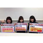 AKB48 小嶋陽菜、卒コン日程&会場決定 定期的な『好感度爆上げ公演』も実施へ