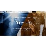 """WIZYが打ち出す""""共創型クラウドクリエイティング""""とは? 新プラットフォームの責任者に訊く"""