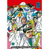 東京スカパラダイスオーケストラ、ホールツアー&『スカジャンボリー』収録映像作品リリース