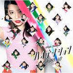 """AKB48 島崎遥香、TOKIOの""""推しメン""""熱く語る「オールバックの時がもっと良かった」"""