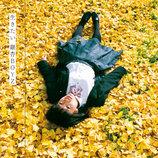銀杏BOYZ、『生きたい』の12インチレコード通常盤リリースが決定