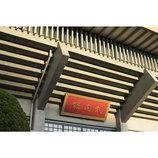 """日本武道館、2019年に大規模改修へ ロックバンドの""""聖地""""に代わる会場はあるのか"""