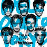 三代目 J Soul Brothers『NHK紅白歌合戦』5年連続出場へ 過去パフォーマンスを振り返る