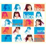 """Juice=Juice、いよいよ武道館ワンマンへーー""""1年4ヶ月でライブ225公演""""達成の凄さを検証"""