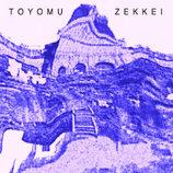京都在住・気鋭アーティストTOYOMU、ジャーナリスティックな創作スタンスを探る