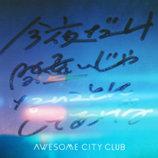 """Awesome City Club、新曲配信リリース決定 テーマは""""2010年代のデュエットソング決定版"""""""