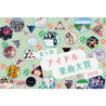 欅坂46「サイレントマジョリティー」は全てをかっさらったーー『アイドル楽曲大賞』アフタートーク