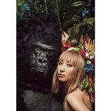 あっこゴリラ、アフリカで撮影の新EP表題曲「Back to the Jungle」MV公開