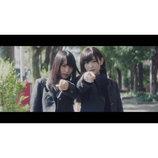 欅坂46、新シングル表題曲「二人セゾン」MV公開 全編自然光で撮影した映像に