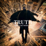 森久保祥太郎、新シングル『TRUTH』ジャケット公開 映像作品ダイジェストも